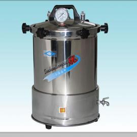 YX280A手提式不锈钢蒸汽消毒器/立式蒸汽灭菌器