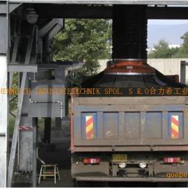 煤炭自动伸缩溜槽