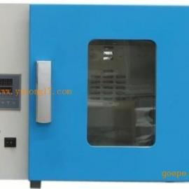DHG-9140A台式电热恒温鼓风干燥箱250度