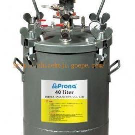 涂料压力桶,油漆压力桶,胶水压力桶,点胶机压力桶