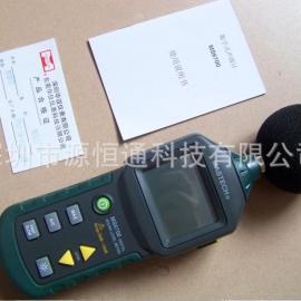 MS6700华仪声级计MS-6700数字式噪音计