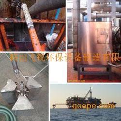 浮筒式浮油收集器 移动式撇油器 撇油器选择飞锐浮油回收装置