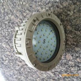 BAD55-40W大功率LED防爆灯
