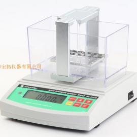 高精度塑料比重�-多功能塑料比重�-全自�铀芰媳戎赜�DE-120M