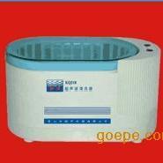KQ118台式超声波清洗器/台式超声波清洗机