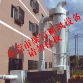 高xiaoxuan风式集尘设备
