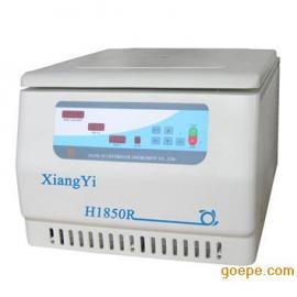 H1850R�_式高速冷�鲭x心�C/湘�x冷�鲭x心�C
