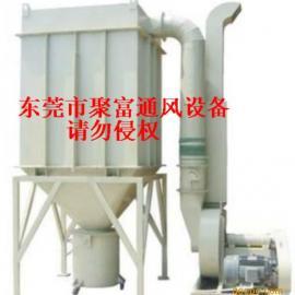 单段高压集尘设备