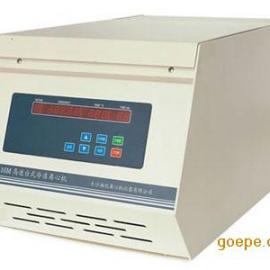 TGL-16M�_式高速冷�鲭x心�C/�_式冷�鲭x心�C