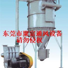 多段特高压集尘设备
