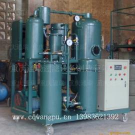 ZJD-R抗磨液压油再生滤油机,除酸改善颜色(过滤净化机)