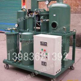 ZJD润滑油真空滤油机|聚结破乳化高效真空滤油机