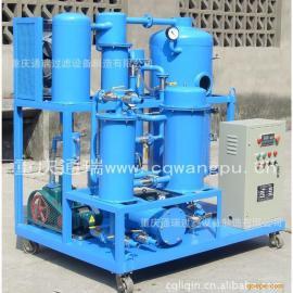 液压油聚结真空脱水滤油机(破乳化,除微量水分)