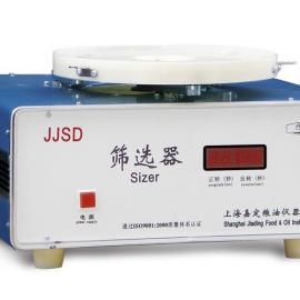 JJSD筛选器/谷物筛选器/嘉定粮油谷物筛选器