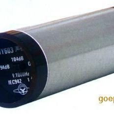 HY604声级校准器,噪声校准器HY604