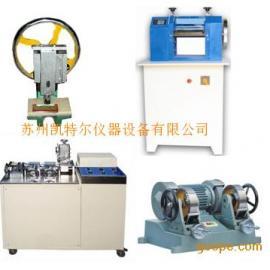 塑料磨片机、刨片机和压片机的区别