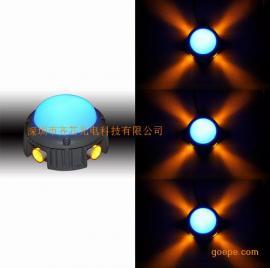 LED四射点光源/4射点光源