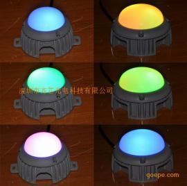 LED七彩点光源/全彩点光源