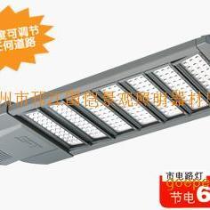LED路dengchang家