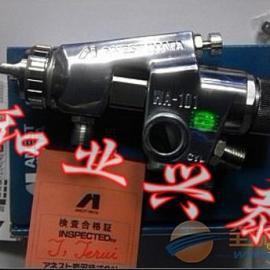 日本岩田wa 101喷枪,岩田喷枪wa-101