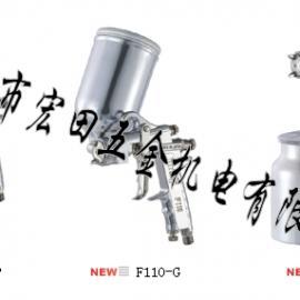 日本明治空气喷枪,F100 F200系列大小型喷漆枪