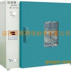 DHG-9053AL型台式鼓风干燥箱