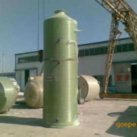 旋流板塔除尘脱硫一体化装置