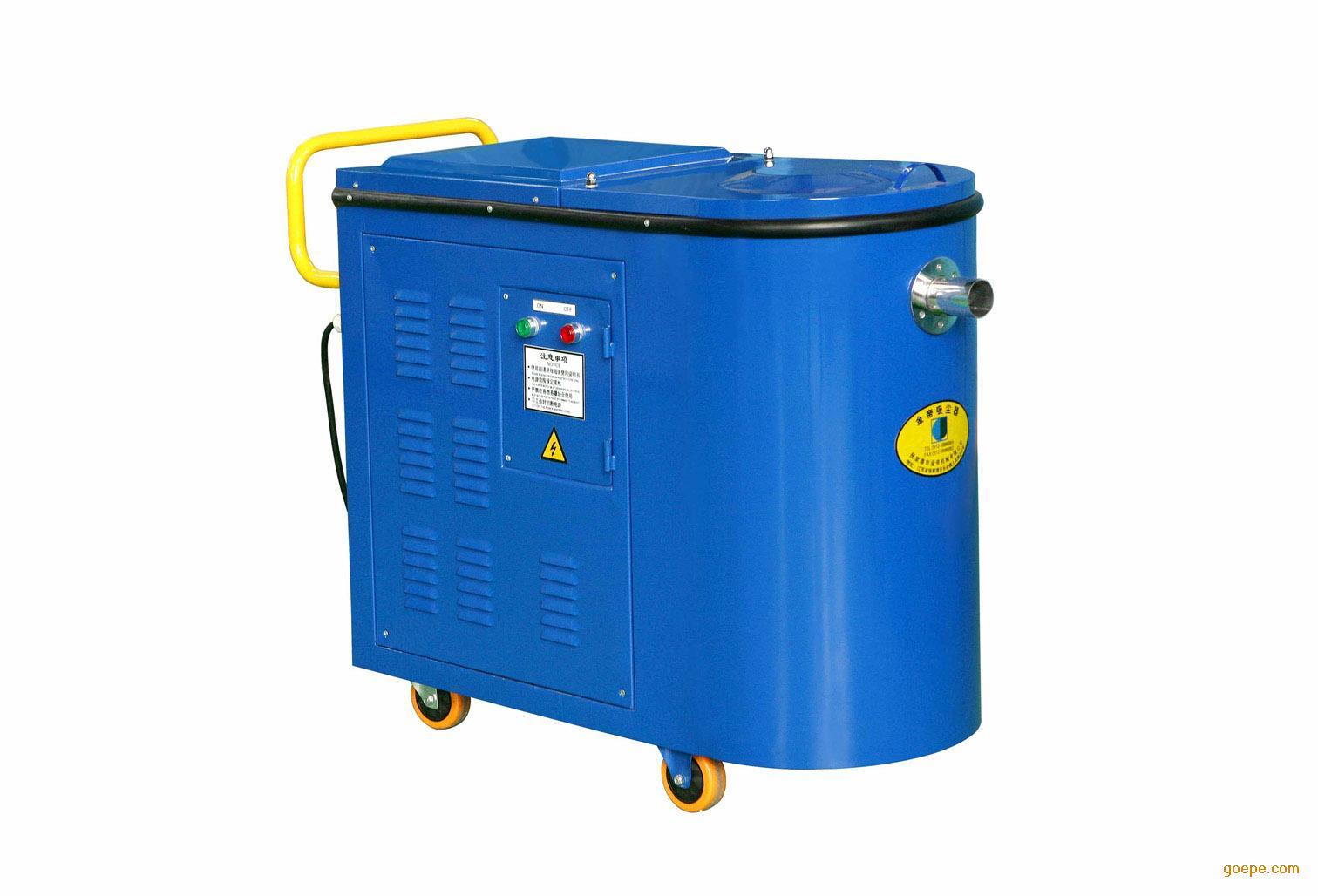供应吸粉尘工业吸尘器
