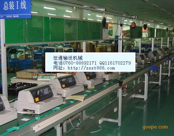 打印机 减震器生产线 流水线 装配线设备