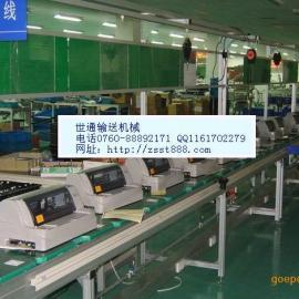 打印机 减震器生产线 流水线 装配线beplay手机官方