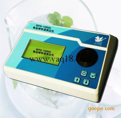 茶叶氟快速检测仪