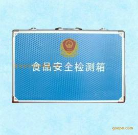 多gong能食品安全检测yi、食品安全检测yi、食品检测箱