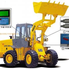 装载机电子秤,装载机电子称,2吨装载机秤