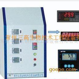 A型发酵控制系统