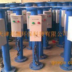 防垢、除垢型电子除垢仪