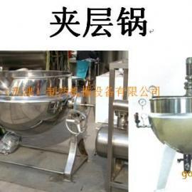 供应邦赢夹层锅、可倾式夹层锅、蒸煮锅
