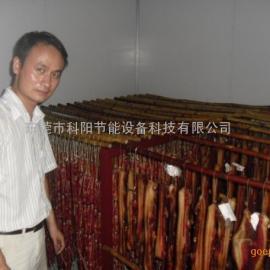 香肠,腊肠烘干机组系统设备