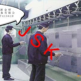 悬空式喷漆流水线 涂装设备