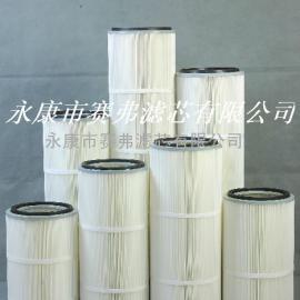 聚酯纤维无纺布滤芯,涂装环保除尘滤芯,粉末回收滤芯