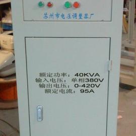 单相柱式调压器40K
