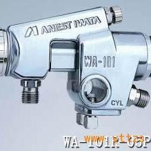 日本岩田丸吹喷枪,尖嘴喷漆枪,WRA-101R自动喷枪