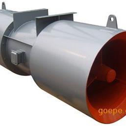 SDS-5.6隧道射流风机
