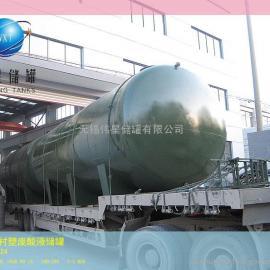 制造耐gaowen钢衬PE材质耐腐蚀大型船用运shu罐
