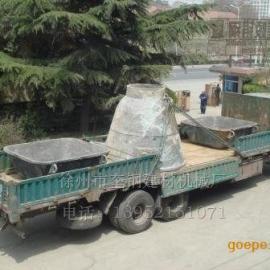 冶jin冶炼渣包钢包