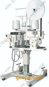 全自动折边缝包输送机/NEWLONG纽朗CP4900折边机