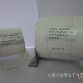 风能发电专用谐振电容器