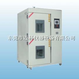 速变式两箱式冷热冲击试验箱