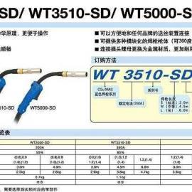 日本OTC焊机气保焊枪