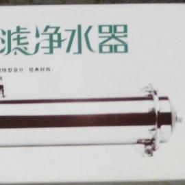 不锈钢UF超滤1000L家用净水器
