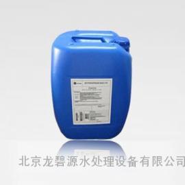 反渗透阻垢剂Hypersperse MDC 220系列